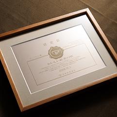 日本紅茶協会認定の「おいしい紅茶の店」